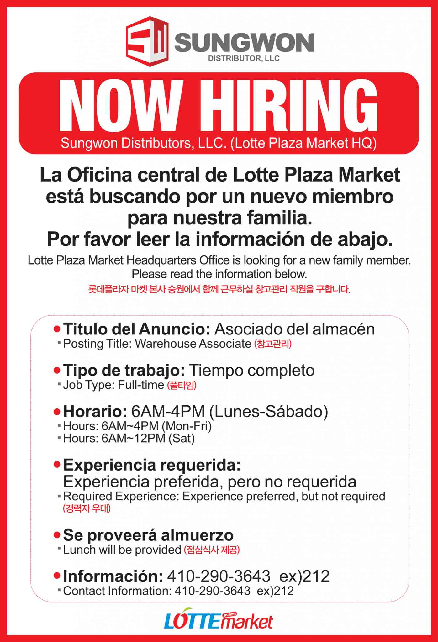 careers at lotte plaza