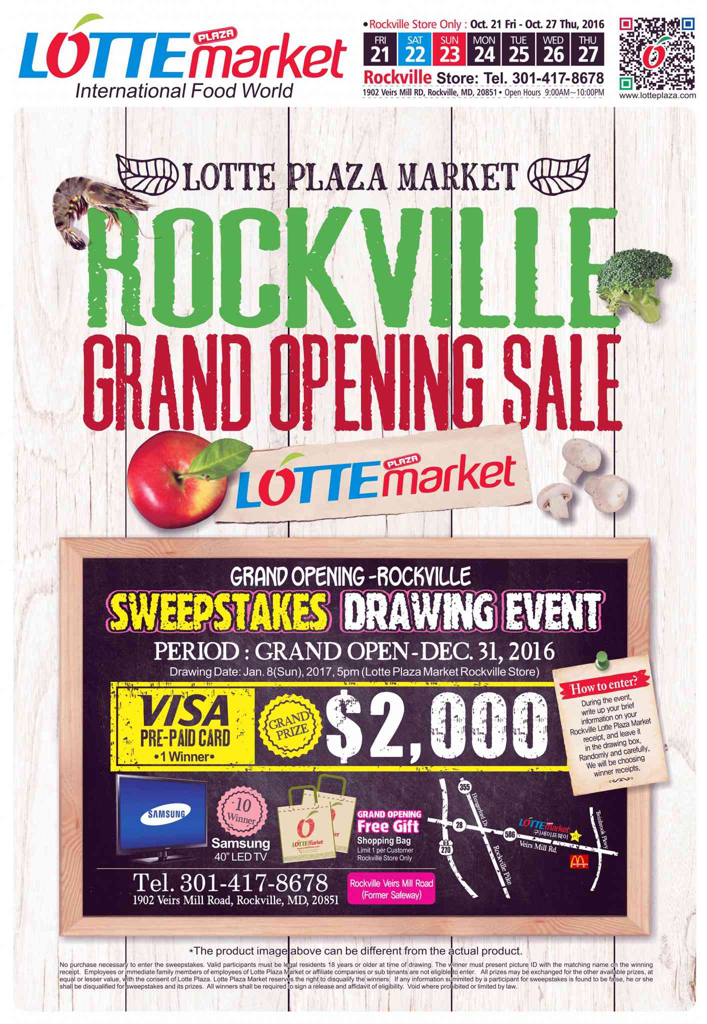 Rockville Sweepstakes