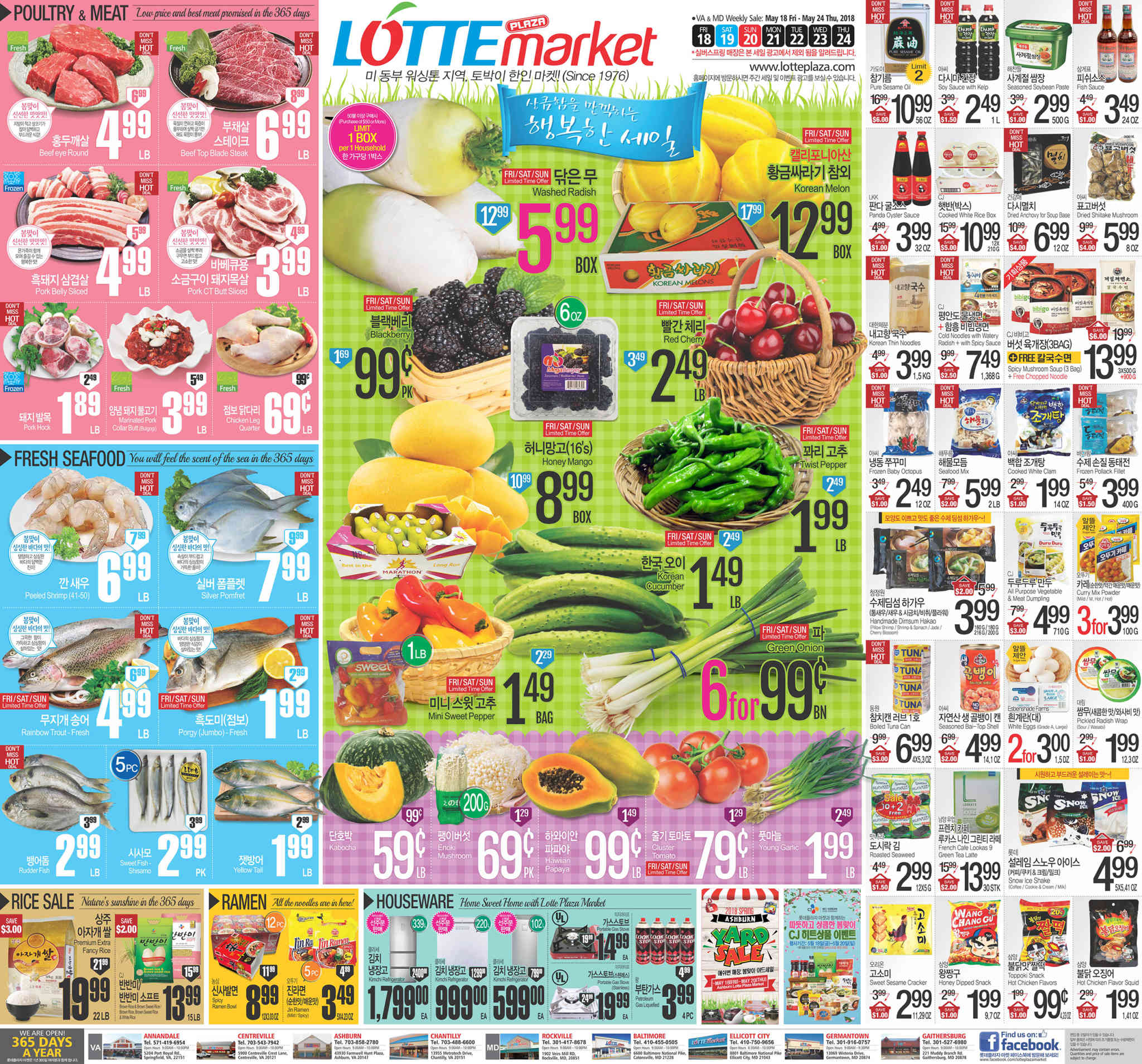 Korean Ad