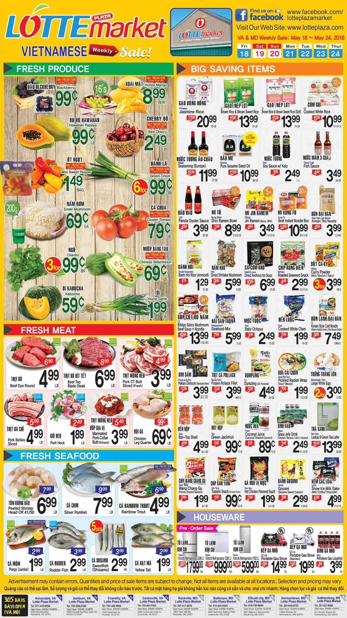 Vietnamese Ad